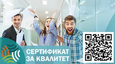 Sertifikat.eu.mk