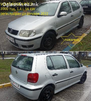 продавам VW Polo 1.4